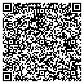 QR-код с контактной информацией организации Зенитек Украина, ООО