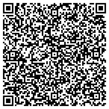QR-код с контактной информацией организации Автоцентр АВТОЛИДЕР, ЧП