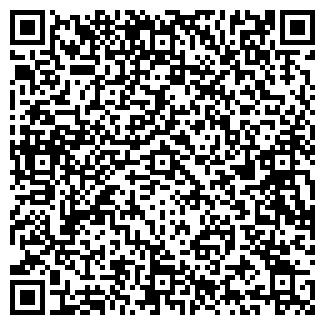 QR-код с контактной информацией организации Грантэкс НПО, ООО