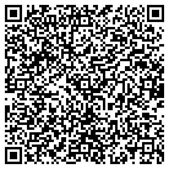 QR-код с контактной информацией организации HouseKeeping, компания