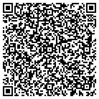 QR-код с контактной информацией организации Эквивалент, ООО