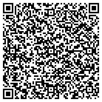 QR-код с контактной информацией организации СДМ, ООО