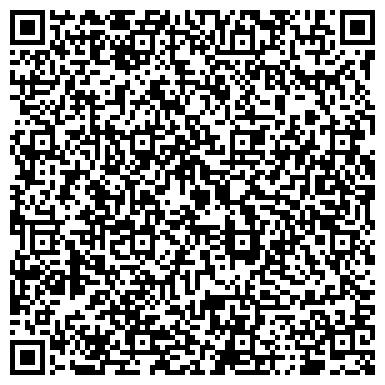 QR-код с контактной информацией организации Завод самоходных шасси, ООО