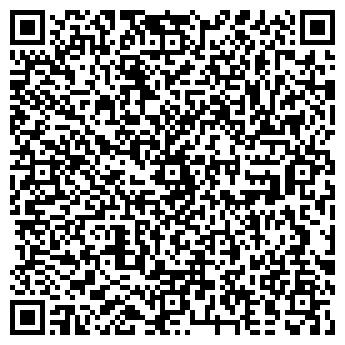QR-код с контактной информацией организации Компания (JF-SERVICE), ЧП