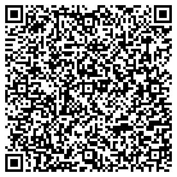QR-код с контактной информацией организации Вашкевич, СПД