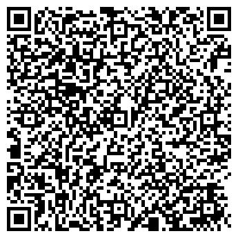 QR-код с контактной информацией организации Хавалджи, СПД