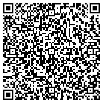 QR-код с контактной информацией организации Альфа-Велд, ООО