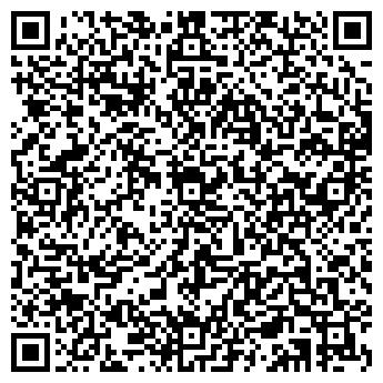 QR-код с контактной информацией организации Укртранс, ЧП