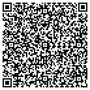 QR-код с контактной информацией организации СТОЛЕТНИК
