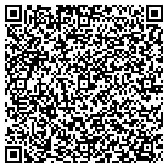 QR-код с контактной информацией организации Бублик, ООО
