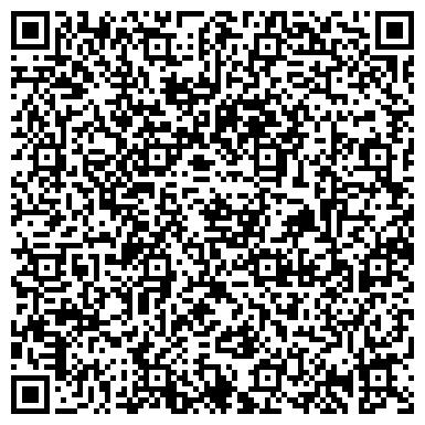 QR-код с контактной информацией организации С.К.Д Автокран сервис, ООО