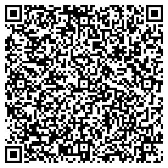 QR-код с контактной информацией организации Кимэкс Ко, Лтд