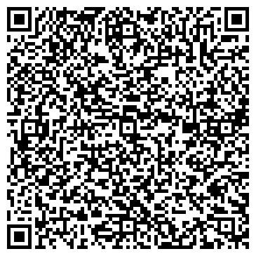 QR-код с контактной информацией организации Элком, ООО