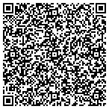 QR-код с контактной информацией организации Валовой, ЧП