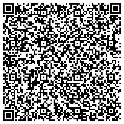 QR-код с контактной информацией организации Ремонтно-механический завод Белогорье, ООО