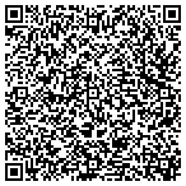 QR-код с контактной информацией организации Дон-Комплект, ООО