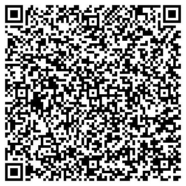 QR-код с контактной информацией организации Автомагазин Альянс, ООО