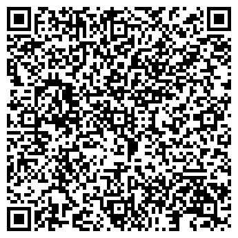 QR-код с контактной информацией организации Сервал, ООО