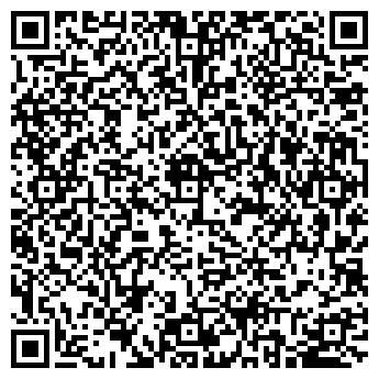 QR-код с контактной информацией организации Айс Ком, ООО
