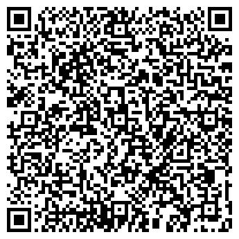 QR-код с контактной информацией организации КУЛТЕК, АО