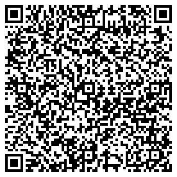 QR-код с контактной информацией организации Харьковская энерго-ремонтная компания, ООО