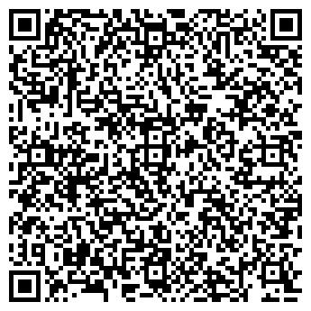 QR-код с контактной информацией организации Андэй Энерджи, ООО