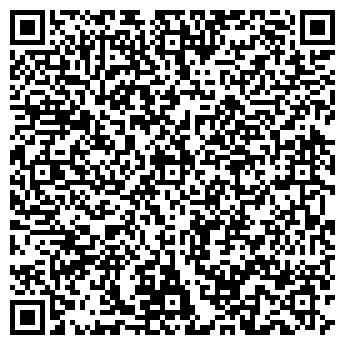 QR-код с контактной информацией организации Сервис технологических машин, ООО