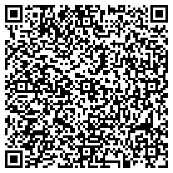 QR-код с контактной информацией организации Форс, ЧП