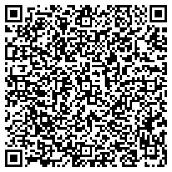 QR-код с контактной информацией организации Свинг, ООО