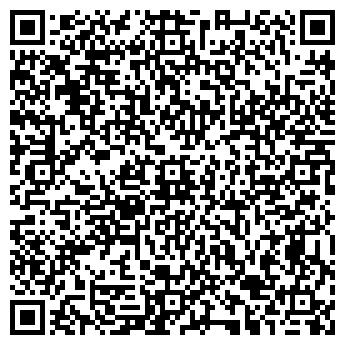 QR-код с контактной информацией организации ВЕЛЛ-сервис, ЧП