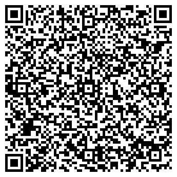 QR-код с контактной информацией организации Истоки, ООО