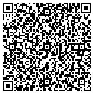 QR-код с контактной информацией организации Квинт, ООО