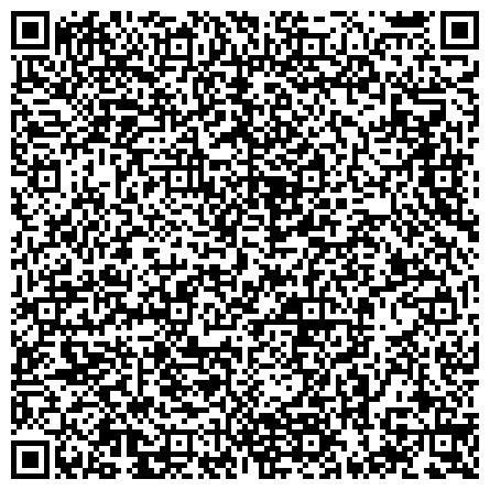 QR-код с контактной информацией организации Главкомпрессормаш Сервис, ООО Днепропетровский филиал (Концерн Укрросметалл)