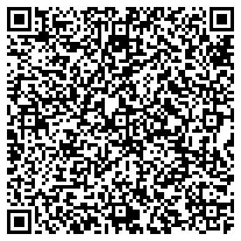 QR-код с контактной информацией организации Аверн, ООО