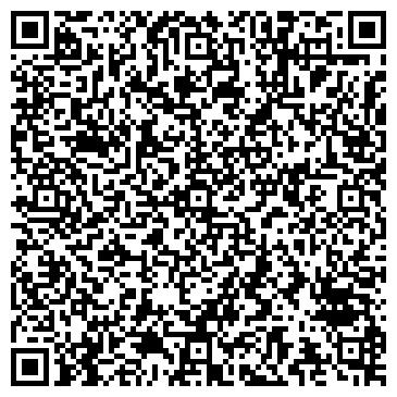 QR-код с контактной информацией организации Азира и К, ЧП