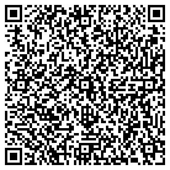 QR-код с контактной информацией организации ЯрТа, ЧП