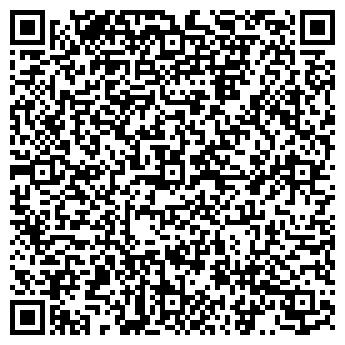 QR-код с контактной информацией организации Феникс (ТМ Феникс), ООО