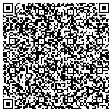 QR-код с контактной информацией организации Промышленный департамент ХАДО, ООО