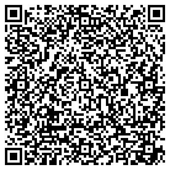 QR-код с контактной информацией организации БРК-Прага, ООО
