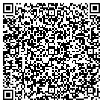 QR-код с контактной информацией организации Адепт Амаса, ООО