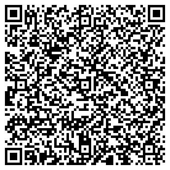 QR-код с контактной информацией организации Агровита,ООО