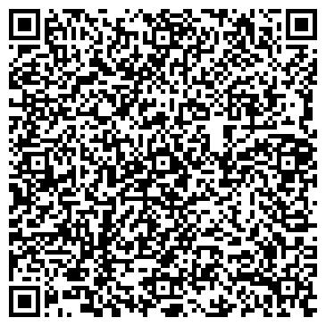 QR-код с контактной информацией организации Лиго Сервис, ООО