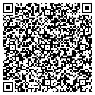 QR-код с контактной информацией организации Мастер огня, ЧП