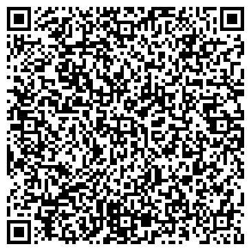 QR-код с контактной информацией организации Буряченко и Ко, ЧП