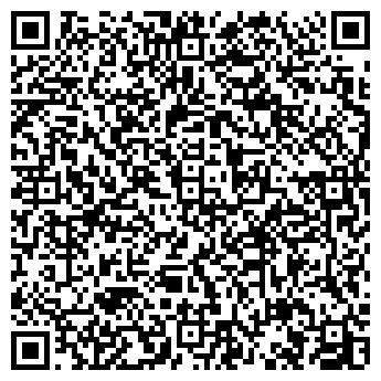 QR-код с контактной информацией организации Лога, ООО