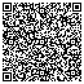 QR-код с контактной информацией организации Зонт, ОДО (ТМ Автогенмаш)