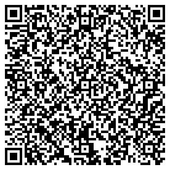 QR-код с контактной информацией организации Ратибор V, ООО