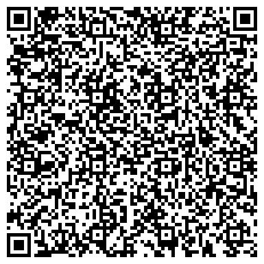 QR-код с контактной информацией организации Лисичанское ремонтно-механическое предприятие, ООО