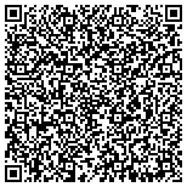 QR-код с контактной информацией организации Стам Инжиниринг, ООО