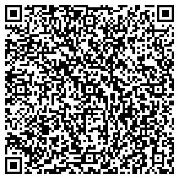 QR-код с контактной информацией организации Крем-кран, ЧП